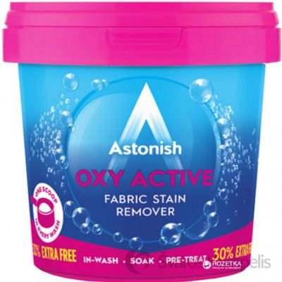 Astonish Oxi Active dėmių valiklis 500 g